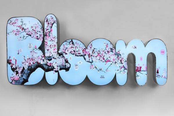 Bloom wall art