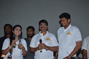 Jayammu Nischayammu Raa Team-thumbnail-11