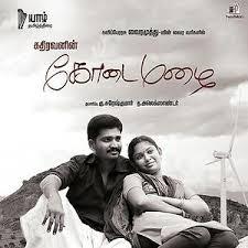 https://musicbasket24.blogspot.com/2018/06/kodai-mazhai-2018-tamil-new-movie-full.html