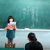 «Il faudra», lu en chinois (vidéo)