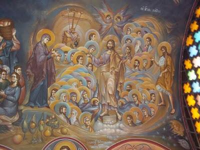 Τι είναι οι Πατέρες της Εκκλησίας. Πατέρες και πατερικότητα  της χριστιανικής θεολογίας  Θεόδωρος Ρηγινιώτης Θεολόγος – συγγραφέας σε επιμέλεια Σοφίας Ντρέκου