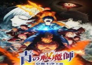 Download Ao no Exorcist: Kyoto Fujouou-hen Episode 02 Subtitle Indonesia