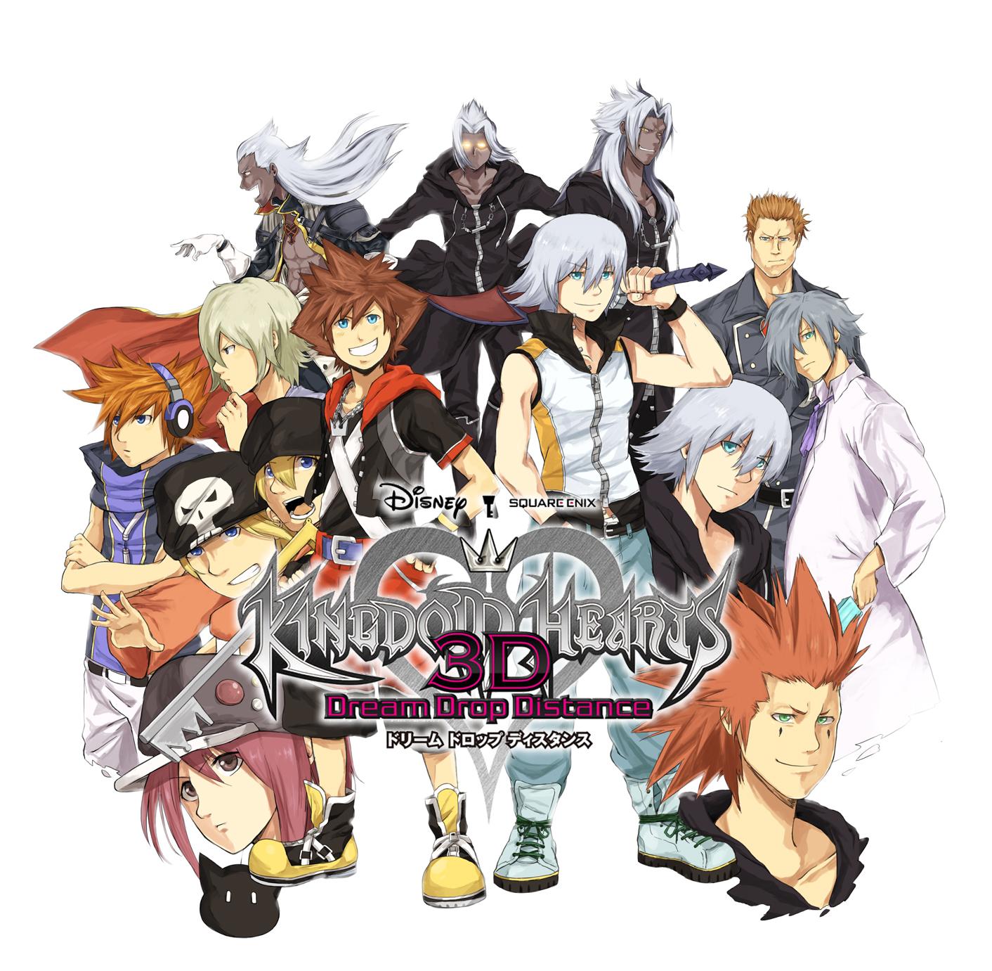 Kingdom Manga Next Release: Wallpaper: Kingdom Hearts Wallpaper For Ipod
