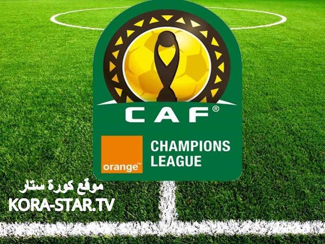 دوري أبطال إفريقيا بث مباشر
