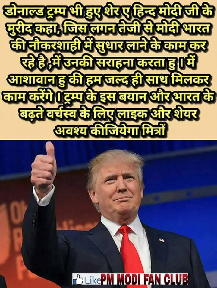 Great collection of hindi jokes, very funny jokes in hindi