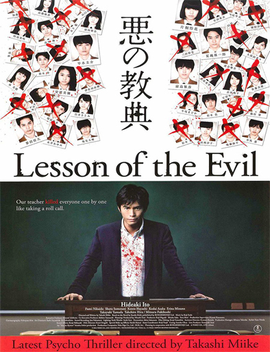 Ver Lesson of the Evil (Aku no kyôten) (2012) Online