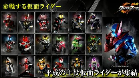 Masked rider pc games free download
