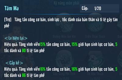 duong-mon-vltkm-11