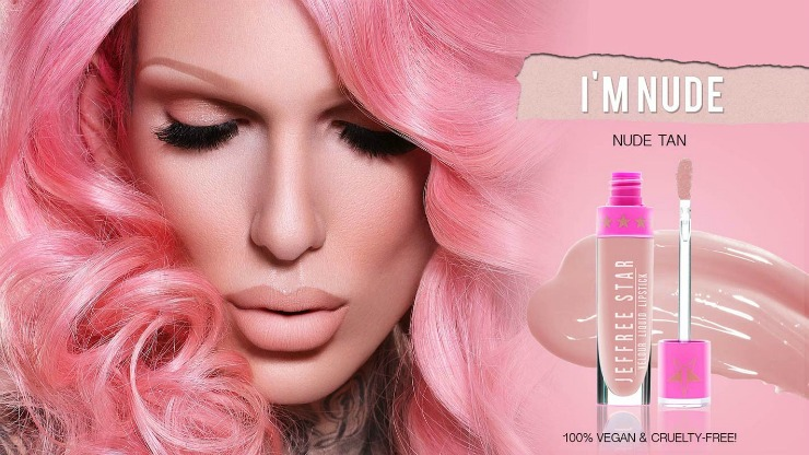 Velour Lipstick Nude
