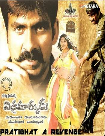 Poster Of Vikramarkudu 2006 Dual Audio 650MB  720p  HEVC - UNCUT Free Download Watch Online world4ufree.org