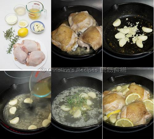 How To Make Lemon Garlic Chicken Thighs