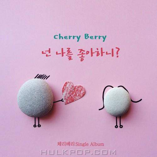 CherryBerry – 넌 나를 좋아하니? – Single