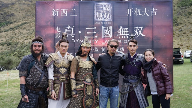 สามก๊ก Dynasty Warriors The Movie 《真三国无双》