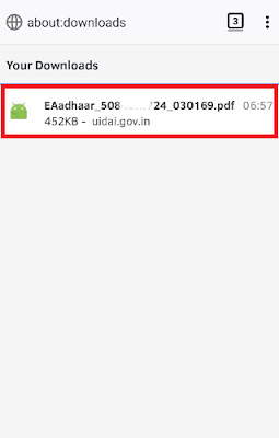 download aadhar card in mobile