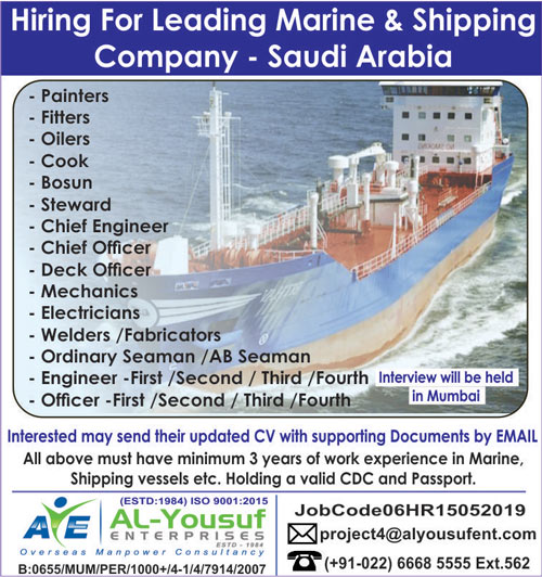Marine Jobs, Seaman, Shipping Jobs, Saudi Arabia Jobs, Electrical Jobs, Welding Jobs, Fabricator Jobs,