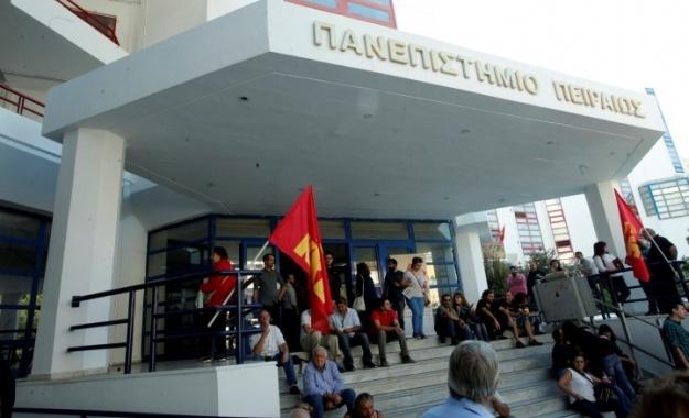 Έκθεση-καταπέλτης από την Κομισιόν για την εκπαίδευση στην Ελλάδα