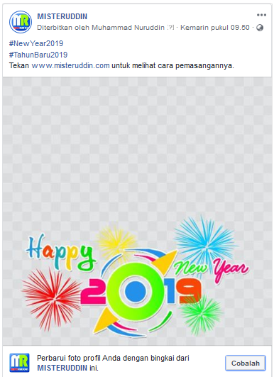 How to add a frame to your page's profile picture (Happy New Year 2020) 3
