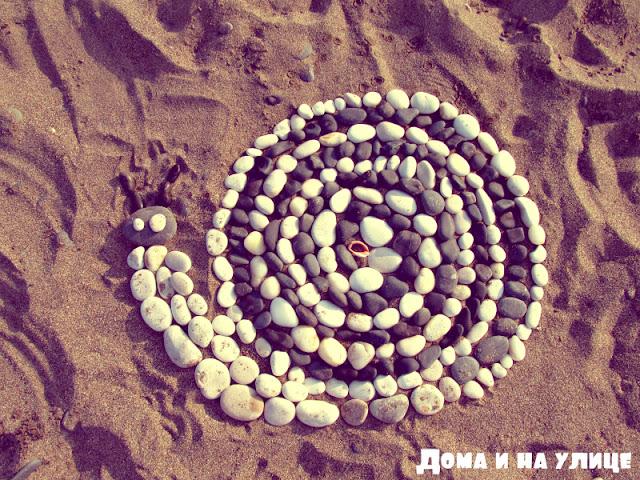 Улитка из камней поделка на море