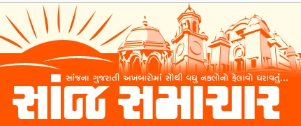 Pdf guide download rajasthan patrika epaper jaipur