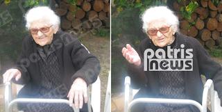 113χρονη Ελληνίδα γιαγιά είναι η γηραιότερη γυναίκα στον κόσμο και κατακτά το ρεκόρ γκίνες