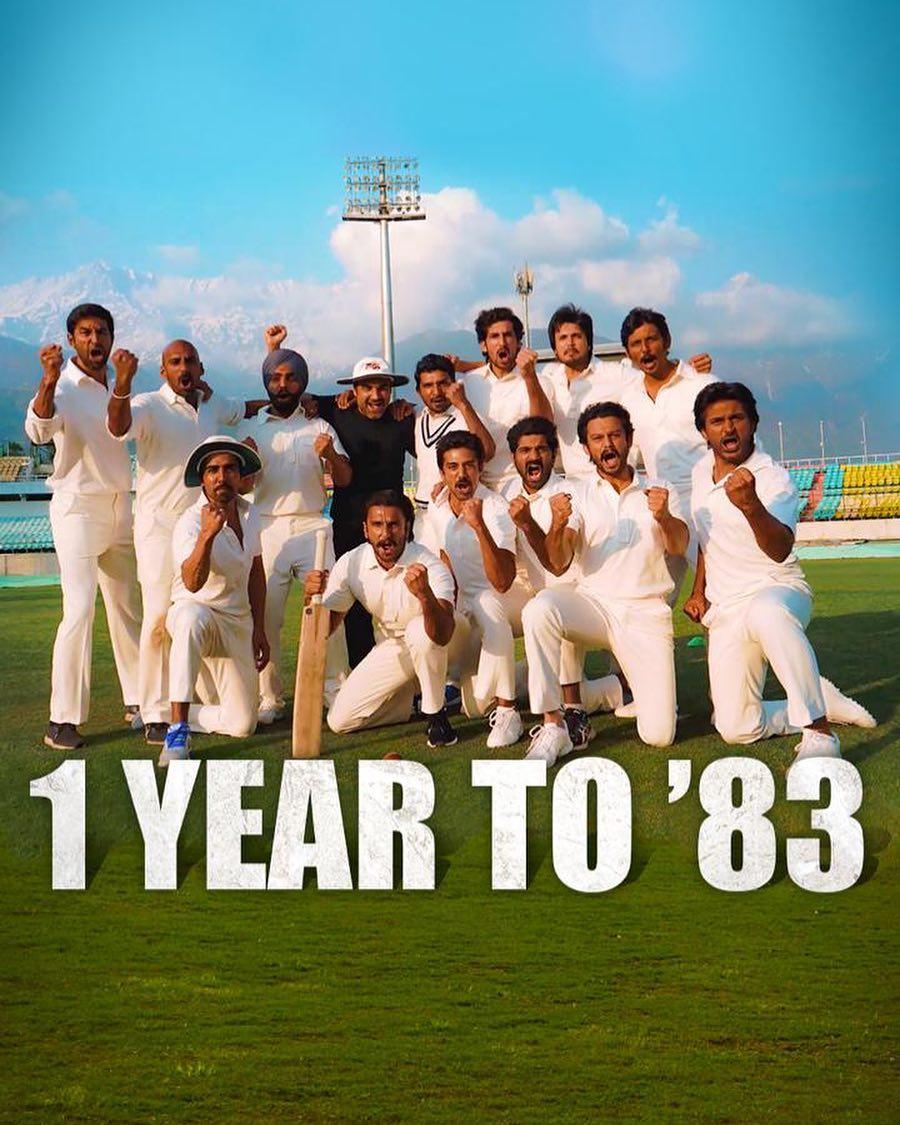 Confirmed: Ranveer Singh starrer 83 is all set to release on April 10, 2020.