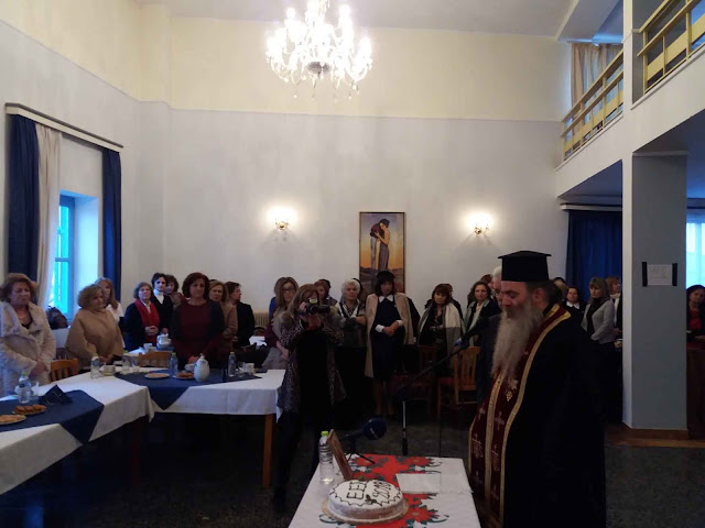 Ο Ερυθρός Σταυρός Ναυπλίου έκοψε την Πρωτοχρονιάτικη πίτα του