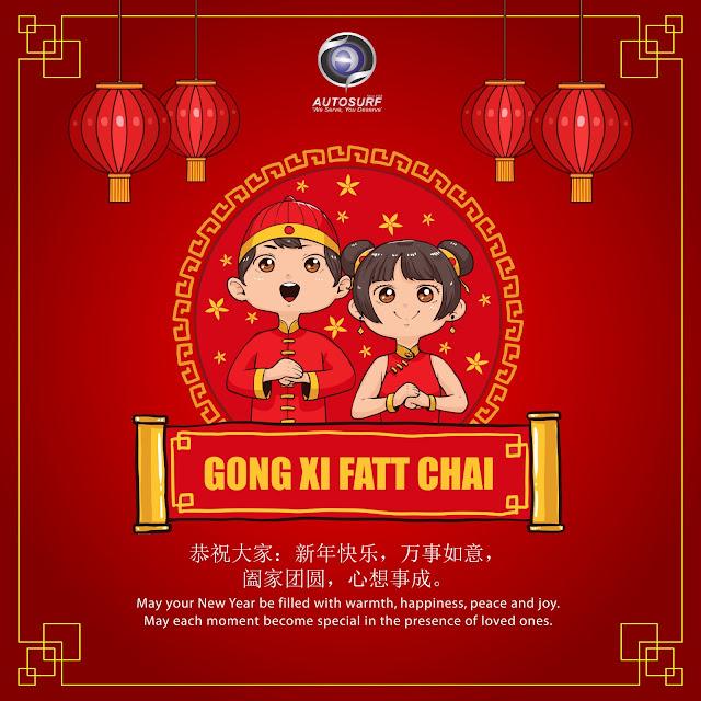 Gong Xi Fatt Chai!