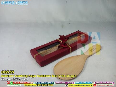 Souvenir Centong Kayu Kemasan Box Mika Elegan