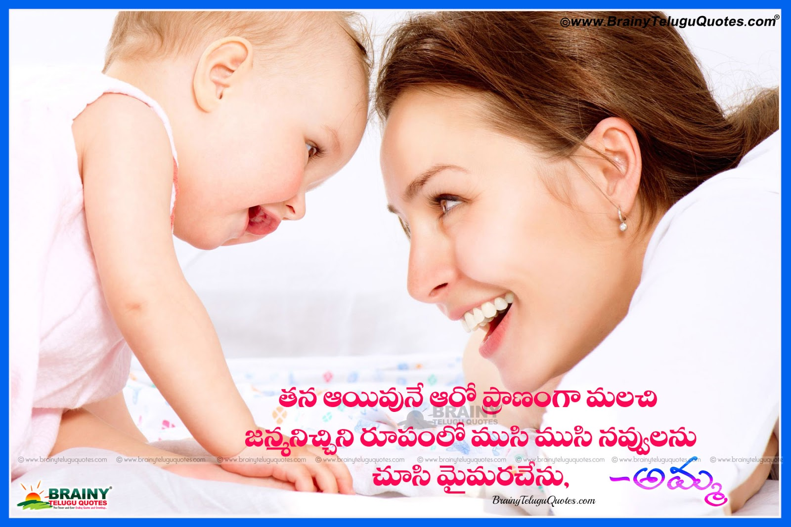 Source · Mother quotations Amma Kavithalu in Telugu with child and mother