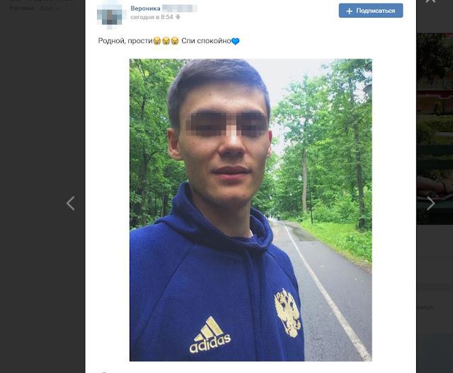 В Белорецке парень погиб, делая ночной снимок
