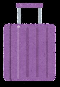 スーツケースのイラスト(紫)