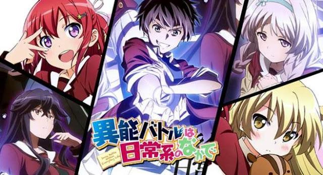 Inou-Battle wa Nichijou-kei no Naka de - Daftar Anime Mirip Charlotte