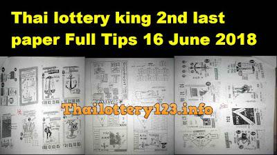 Thai lottery king 2nd last paper Full Tips 16 June 2018