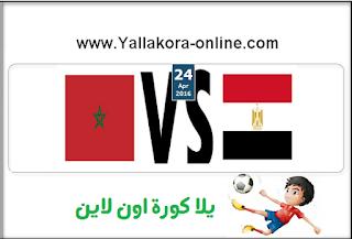 مصر والمغرب بث مباشر نهائي بطولة إفريقيا لكرة القدم داخل الصالات