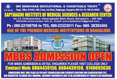 MBBS ADMISSION SAPTHAGIRI INSTITUTE OF MEDICAL SCIENCES  BANGALORE 9740093636