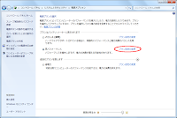 blog.fujiu.jp USB マウスが瞬間的に動作しなくなる症状 (SSDのプチフリ) が軽減した方法
