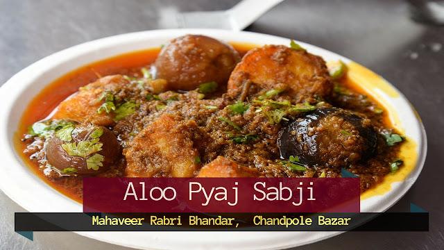Aloo Pyaj Sabji