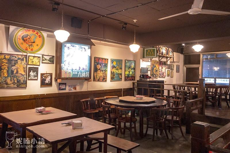 【新北汐止美食】五角菜飯。汐科火車站旁懷舊特色餐廳