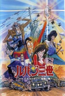 Anime Movie Lupin III: Bye Bye Liberty - Kiki Ippatsu Subtitel Indonesia