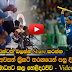 TM Dilshan farewell last Conference