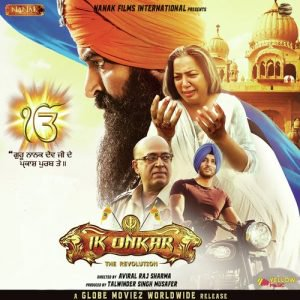 Ik Onkar 2018  720p HD Punjabi GOPISAHI