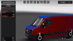 Car - Volkswagen Crafter