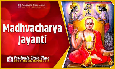2021 Madhvacharya Jayanti Date and Time, 2021 Madhvacharya Jayanti Festival Schedule and Calendar