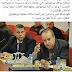 فيسبوكيوا تزطوطين يتساءلون : ما دور السيد جمال بوحاميد كنائب أول لرئيس المجلس الإقليمي بالناظور ؟