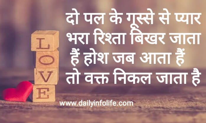 motivational images, Quotes value of time in hindi