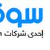 افضل مواقع الشراء اون لاين من الدول العربية و العالمية