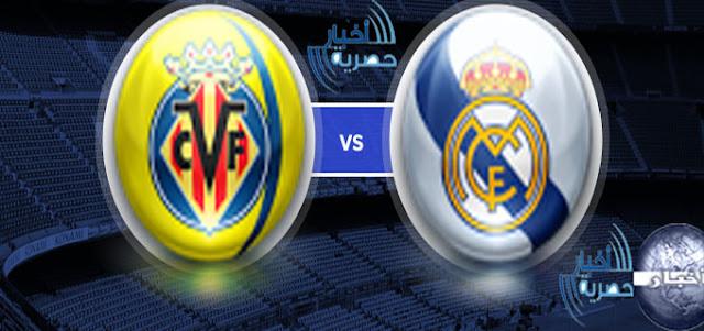 إضافة قنوات مفتوحة تنقل مباراة ريال مدريد وريال بيتيس مجانا اليوم الأحد 18/2/2018 ضمن مباريات الدوري الأسبامي