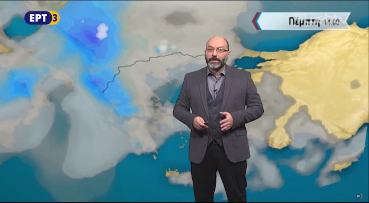 Σ. Aρναούτογλου: Χιόνια και τσουχτερό κρύο – Ο καιρός τις επόμενες μέρες, που θα «χτυπήσει» ο χιονιάς