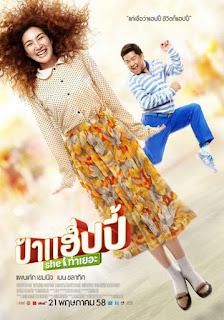 Download Miss Happy (2015)