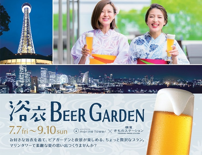 How to Enjoy Unlimited Beer + Dressed in Kimono at Yukata Beer Garden